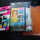 NEXUS7 Accessory Item