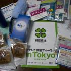 ネットで投信フォーラム in Tokyo